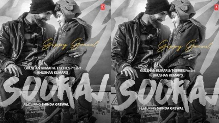 Check Out Gippy Grewal in Sooraj, Official Poster