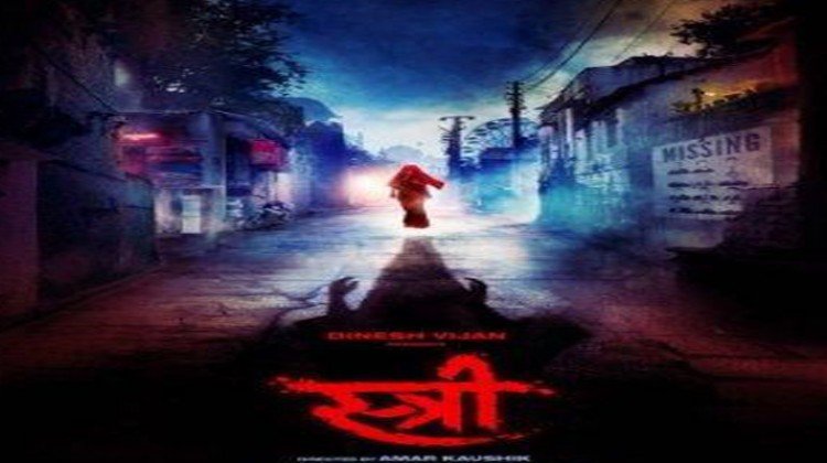 "Shraddha Kapoor Unveils the Spooky Poster of ""Stree"""