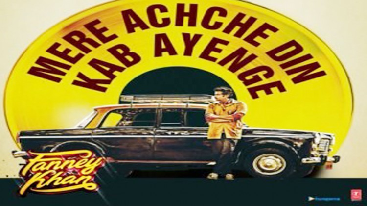 """""""Achche Din"""" is My Favorite Song, Out soon – Anil Kapoor"""