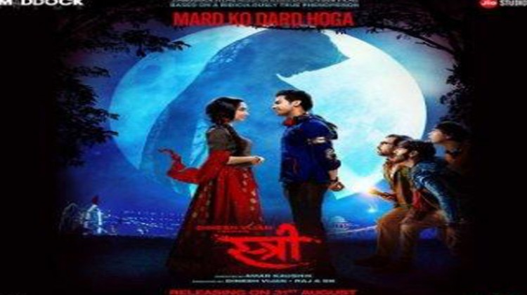 """Rajkummar Rao Unveils """"Stree"""" Poster, Trailer Out Today!"""