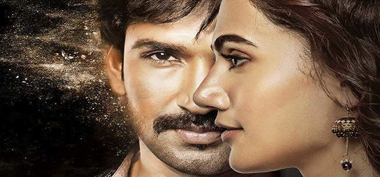 """""""Neevevaro"""" Releases on 24th August, Says 'Taapsee Pannu'"""
