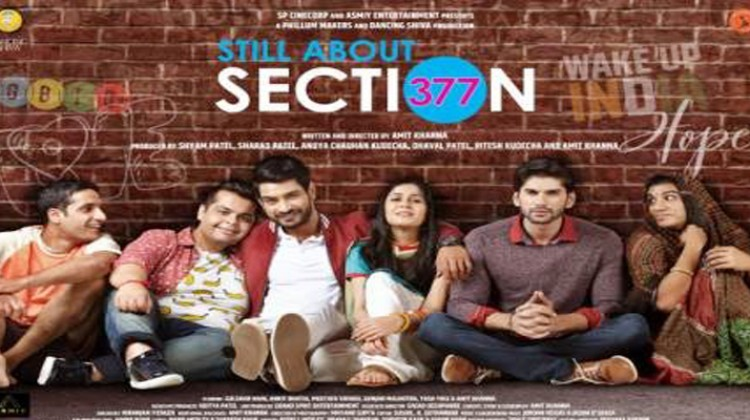"""""""Din Shagna Da"""" gets a male voice in 'Still About Section 377'"""