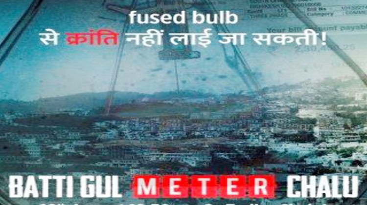 """Shahid Kapoor Unveils """"Batti Gul Meter Chalu"""" Official Poster"""