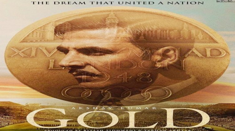 'Gold' is the first ever Bollywood movie to release in the Kingdom Of Saudi Arabia: Akshay Kumar
