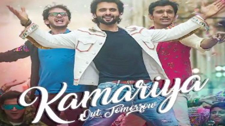 "Check Out the Teaser Of ""Kamariya"""