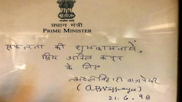 Anil Kapoor says a note from Atal Bihari Vajpayee is his most prized possession now