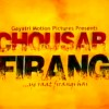 "A film from Rural India ""CHAUSAR FIRANGI"" – Check out trailer!!!"