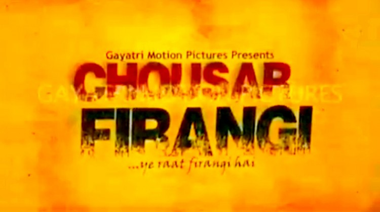 """A film from Rural India """"CHAUSAR FIRANGI"""" – Check out trailer!!!"""
