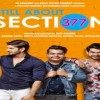 'Still About Section 377' By Dancing Shiva Is Live On SonyLiv