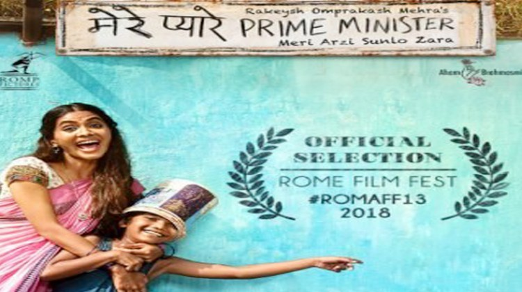 """Mere Pyare Prime Minister"" Officially Selected for Rome Film Fest 2018"