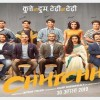"""Sushant Singh Rajput And Shraddha Kapoor in Nitesh Tiwari's """"Chhichhore"""", First Poster Out"""