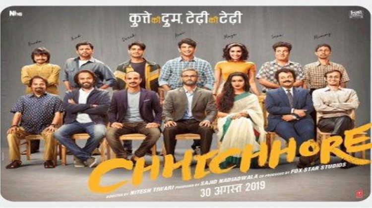 "Sushant Singh Rajput And Shraddha Kapoor in Nitesh Tiwari's ""Chhichhore"", First Poster Out"