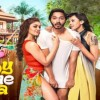 """ALT Balaji Unveils """"Baby Come Naa"""" Poster"""
