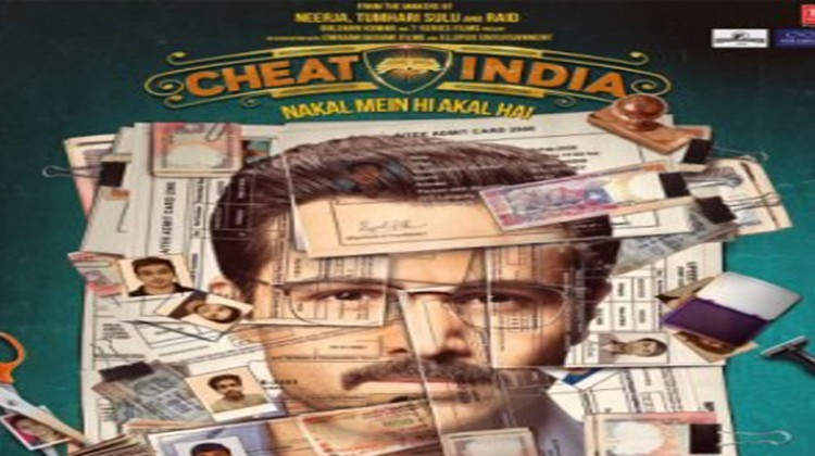 """Emraan Hashmi Unveils the First Look Poster of """"Cheat India"""""""