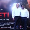 Raja Ram Mukerji's internationally acclaimed short film Beti (Daughter) receives tons of appreciation at its screening