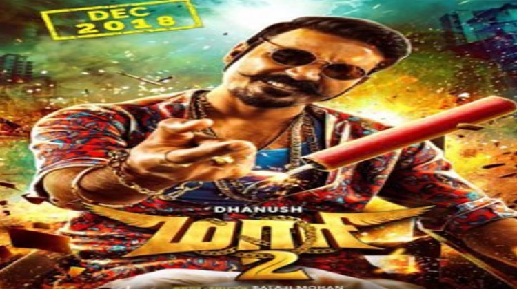"""The Naughty Don is Back, Dhanush Unveils """"Maari 2"""" Poster"""