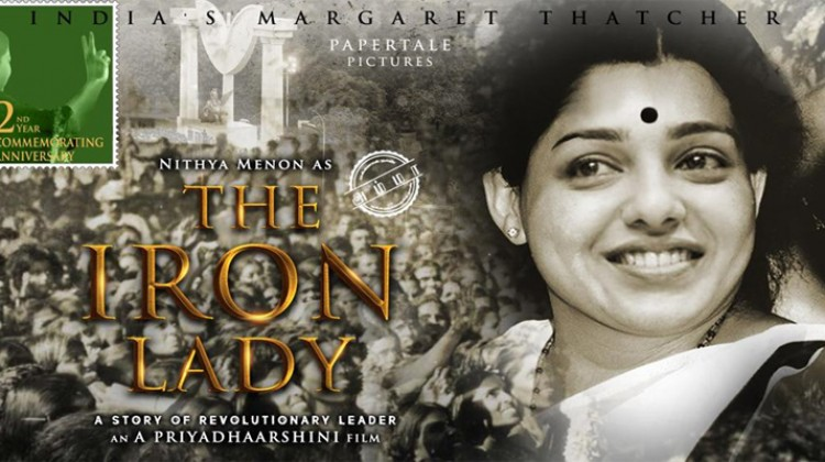 Nithya Menon To Play Jayalalitha in the Biopic