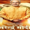 Vivek Oberoi Unveils First Look Of PM Narendra Modi