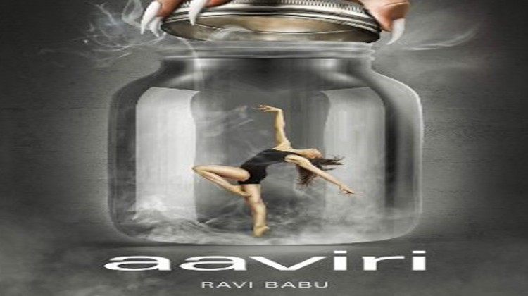 Ravi Babu's Next is Aaviri, Check out the Poster