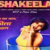 "Richa Chadha Unveils a Quirky Poster Of ""Shakeela"" Biopic"