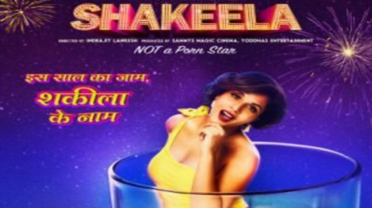 """Richa Chadha Unveils a Quirky Poster Of """"Shakeela"""" Biopic"""