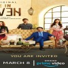 """Farhan Akhtar Unveils """"Made In Heaven"""" First Look"""