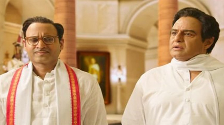 NTR Biopic Set for An Epic Release