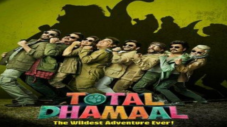 """Ajay Devgn Unveils """"Total Dhamaal"""" Official Poster"""