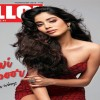 "Janhvi Kapoor Looks Stunning On ""Hello"" Cover"