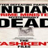 """""""The Tashkent Files"""" Gets A Poster And Release Date"""