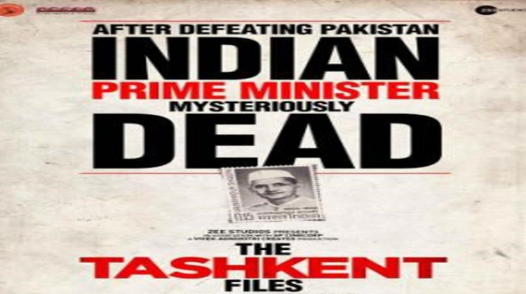 """The Tashkent Files"" Gets A Poster And Release Date"