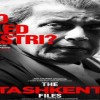 "Mithun Chakraborty As Shyam Sundar Tripathi in ""The Tashkent Files"""