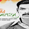 """RAW"" Unveils Vande Mataram: A Tribute To All The Unsung Heroes Of 1971"