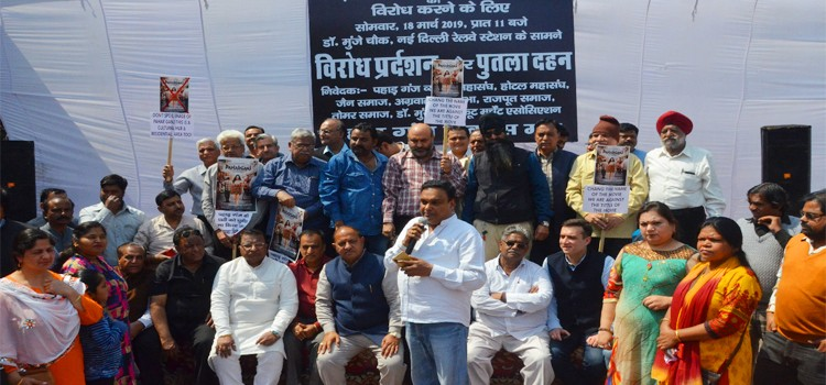 "Residents and Traders Demand Ban on the film ""Paharganj"""