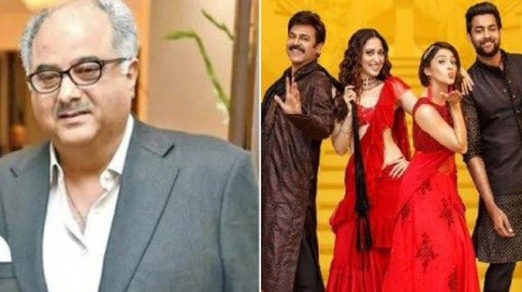 "Boney Kapoor Announces ""F2"" Remake In Hindi"