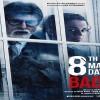 """Badla"" – Cold, Intense and shocking to the core – Review"