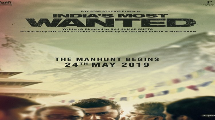 "Arjun Kapoor Starring ""India's Most Wanted"" Teaser Out Tomorrow"