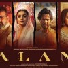 """The eternal saga of love set in 1940s – """"Kalank"""", Review"""