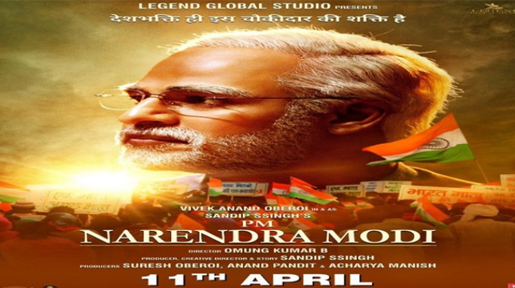 The Supreme Court wants Election Commission to watch, 'PM Narendra Modi' before taking a call on the film's screening