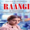 """Check Out Trisha in """"Raangi"""" First Look"""