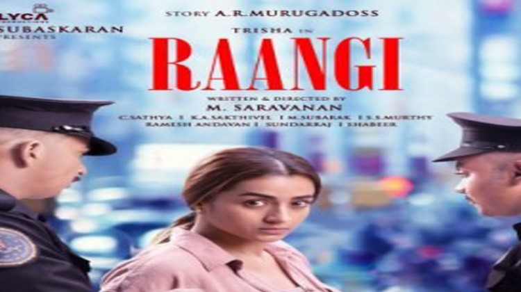 "Check Out Trisha in ""Raangi"" First Look"