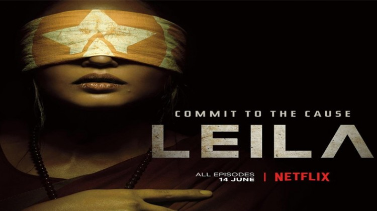 """Huma Qureshi Looks Intense in """"Leila"""" First Look"""