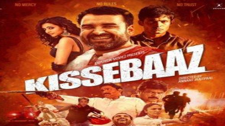 "Check Out the First Look Poster Of ""Kissebaaz"""