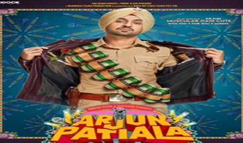 "Meet The Cutest Cop, ""Arjun Patiala"" aka Diljit Dosanjh"