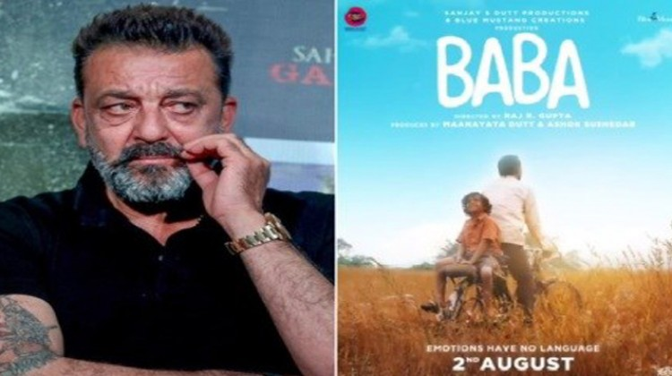 """Sanjay Dutt Unveils Motion Poster Of """"Baba"""""""
