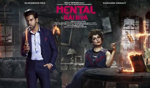 "Rajkummar Rao And Kangana Ranaut Looks Fiery In ""Mental Hai Kya"" Teaser"