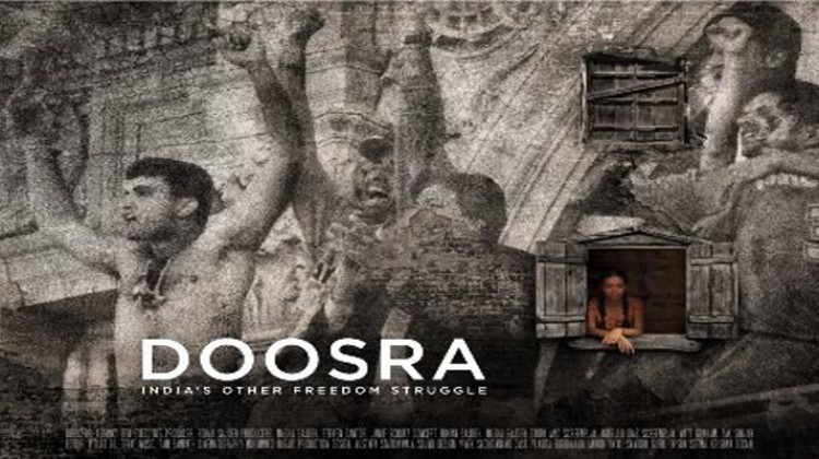 "Check Out ""Doosra"" First Look Poster, Trailer Out Tomorrow"