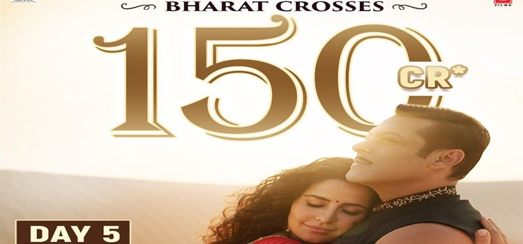 "Salman Khan Starring ""Bharat"" Makes 150 Crore"