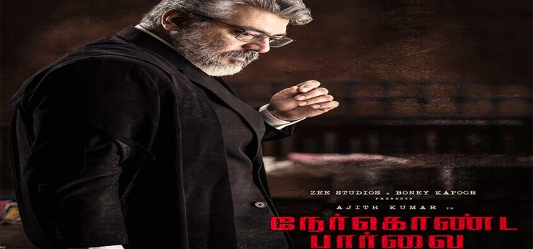 "Ajith Starring ""Nerkonda Paarvai"" Trailer Will be Out Today"