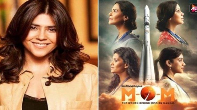 """Part Real, Part Fiction – The Story of """"MOM"""" Says Ekta Kapoor"""